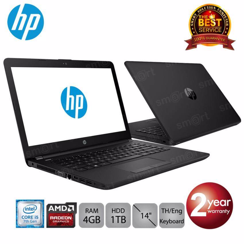 HP 14-bs046TX (2DN30PA#AKL) i5-7200U4GB1TBAMD520(2)14'Dos (Jet Black)