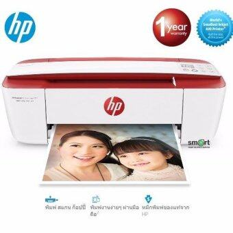 HP DeskJet Ink Advantage 3777 All-in-One Printer (White/Red)(Red)