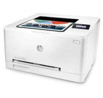 HP LaserJet Pro 200 Color Printer M252n