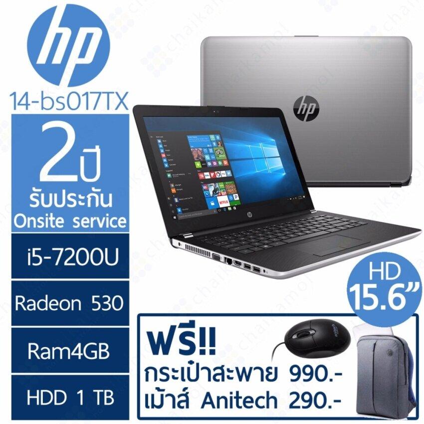 HP Notebook 15-bs017TX 15'HD  i5-7200U  Radeon530 4GB  1TB  2Y onsite