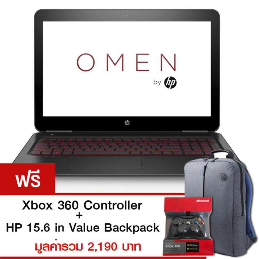 HP Omen Gaming 15-ax201TX Intel Core i7  NVIDIAGeForceGTX 1050 GDDR5 4GB (Shadow Mesh)