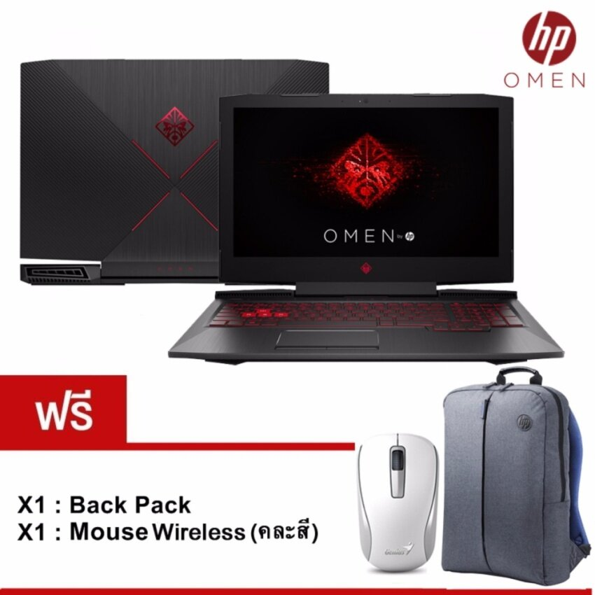 HP OMEN Gaming Notebook 15-ce020TX(2EZ13PA#AKL) i7-7700HQ 2.8 GHz/4GB/1TB+128SSD/GTX 1050 4GB/15.6