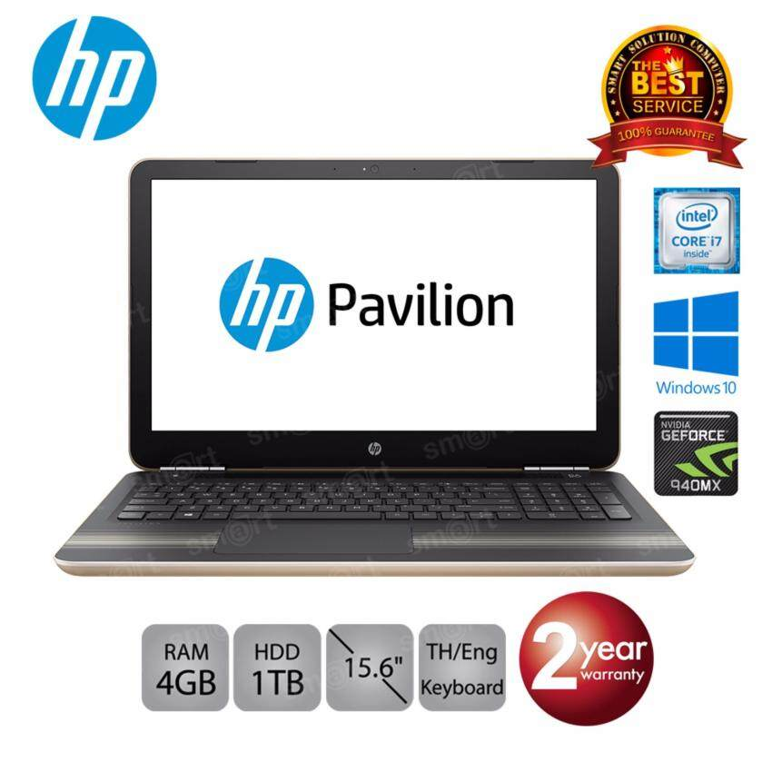 HP Pavilion 15-AU020TX (X0G30PA#AKL) i7-6500U 4GB 1TB 940MX Win10 Home (Gold)