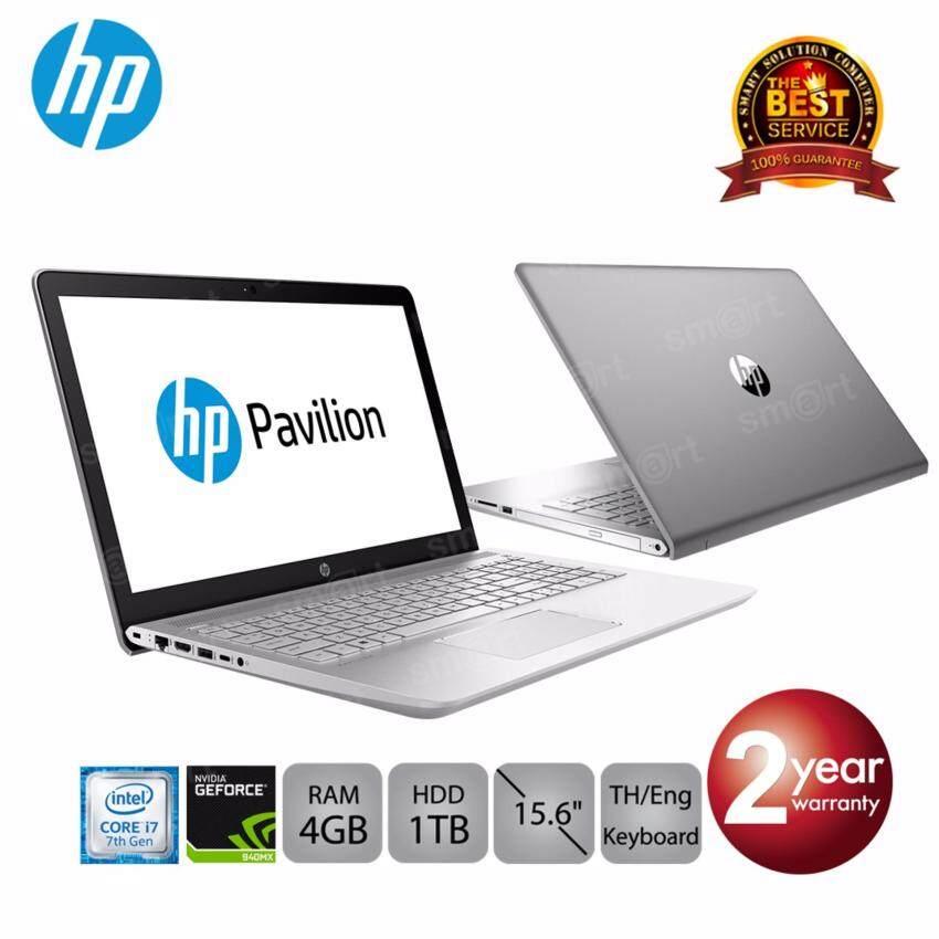 HP Pavilion 15-cc010TX (2DP05PA#AKL) i7-7500U4GB1TB940MX(4)15.6Dos (Mineral Silver)