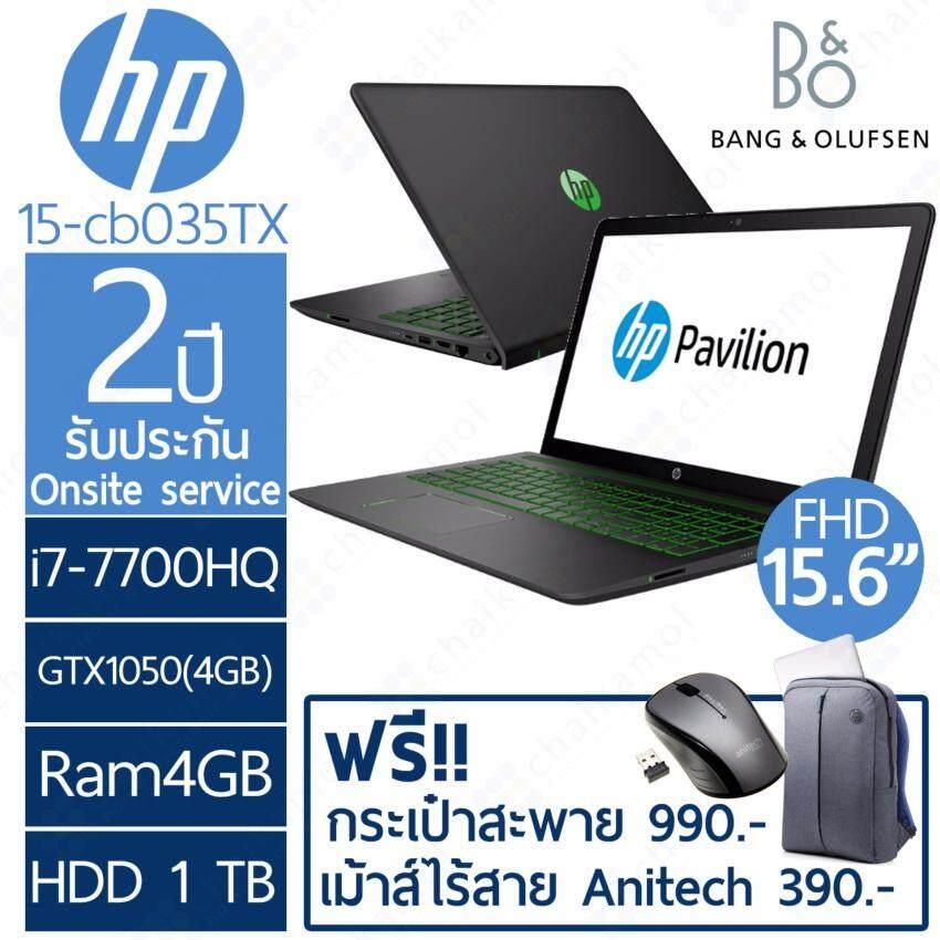 HP Pavilion Power Notebook - 15-cb035TX 15.6'FHD  i7-7700HQ  GTX1050  4GB  1TB  2Y onsite