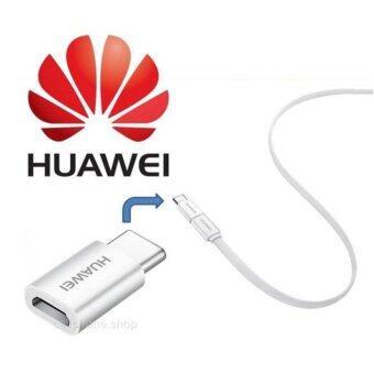 เสนอราคา Huawei Adapter หัวแปลง Micro USB to USB Type-C อดาปเตอร์ไทด์ซีหัวเว่ย
