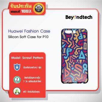 Huawei Fashion Silicon Soft Case (Back Cover) for Huawei P10