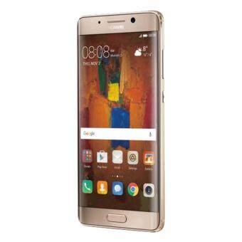 Huawei P10 Plus 5.5