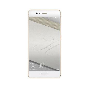 Huawei P10 Plus 64GB (Dazzling Gold)