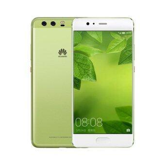 Huawei P10 Plus 64GB (Greenery)