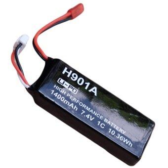 แบตเตอรี่สำหรับรีโมท Hubsan H501S STANDARD,H502S,H107D,H107D PLUS