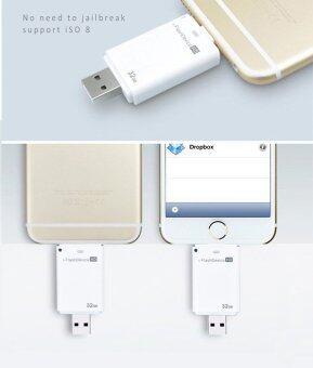 I-Easy Drive 64Gb With