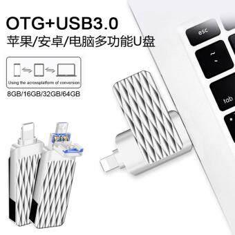 i-Flash Device 128GB USB3.0