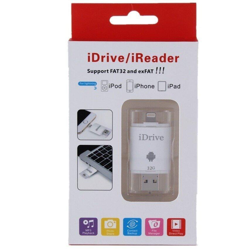 I-Flash Drive 16GB for iPhone5/6/6+/iPad+Sumsung (สีขาว)