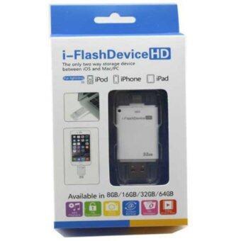 i-FlashDrive HD แฟลชไดร์ฟสำหรับiPhone/iPad รุ่น