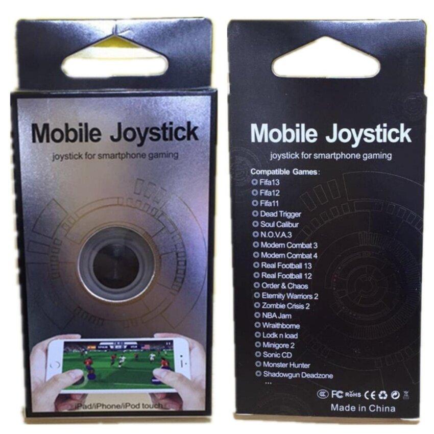 i-Joystick V3 จอยเกมส์มือถือ (รุ่นใหม่ล่าสุด) เทพเกม Rov ต้องมี ทุกเกมที่ใช้ระบบสัมผัสนิ้วโป้ง (Android / iPhone iPad) i-Joystick For All Mobile Brand