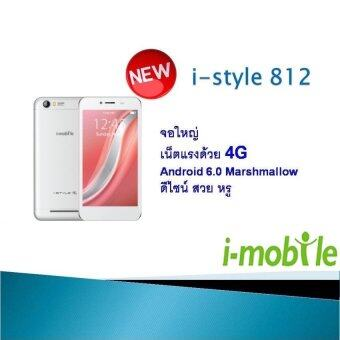 i-mobile i-style 812 4G 8GB Silver
