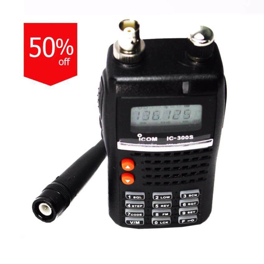 วิทยุสื่อสาร เครื่องรับส่งวิทยุ ICOM รุ่น IC-300C - สีดำ