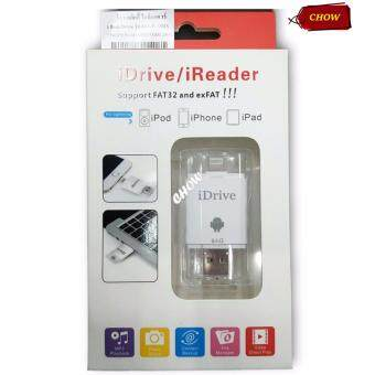ประเทศไทย iDrive 64GB for iPhone5/6/6+/iPad+Sumsung (White)