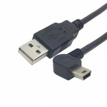 Harga CY Chenyang 50cm 5pin Mini USB type Male Left Angled 90 Degree to USB 2.0 Male Data Charge Cable