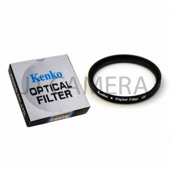 Harga KENKO UV FILTER 55MM - Black
