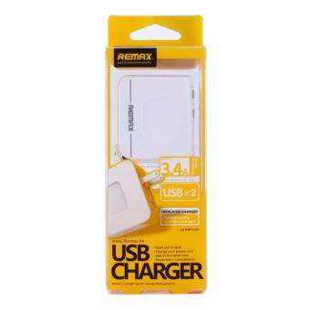 Harga REMAX ADAPTER ที่ชาร์จไฟ 2 ช่อง Remax Charger Dual USB 3.4A