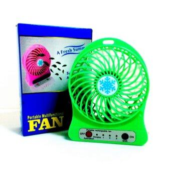Harga Nonglak Portable Multifunctional FAN (Green)