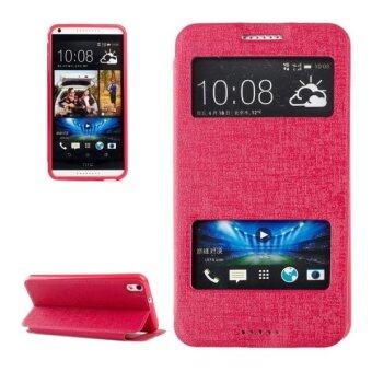 Harga SUNSKY Oracle Texture Horizontal Flip Leather Case with Call Display ID and Holder Cover for HTC Desire 816 / 800 (Magenta) - intl