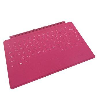 Harga Microsoft Surface Touch Cover Cmmr SC English HDWR (Magenta)