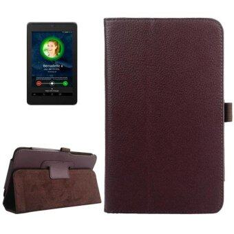 Harga SUNSKY Leather Case with Holder for ASUS Fonepad 7 / FE170CG (Coffee) - intl