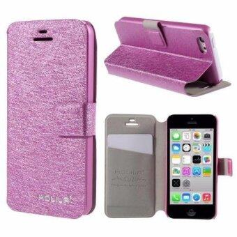 Harga Holila case เคส for iphone 5G/5s-pink