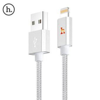 Harga HOCO 1.2m UPF03 MFI Certified Charging Cable 8 Pin Interface Built-in Intelligent Indicator for iPhone