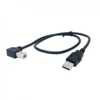 Harga CY Chenyang 50cm USB 2.0 A Male to B Male Cable Left Angled 90 Degree for Printer Scanner Hard Disk