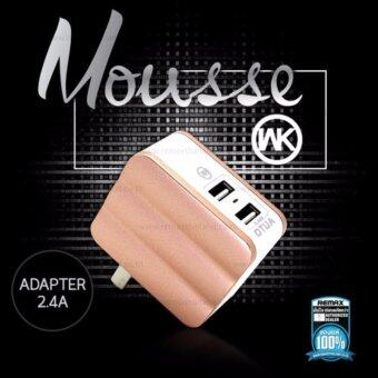 Harga Remax Adapter 2.4A, 2USB (WP-U03,Mousse)