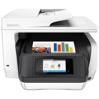 Harga HP Officejet Pro 8720 All-in-one