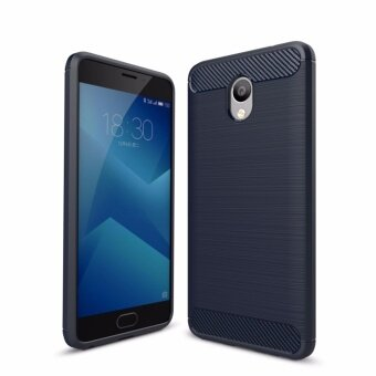 Harga Meizu M5 Note PU Bumper Case (Navy Blue)