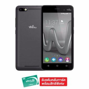 "Harga WIKO Lenny 3 5"" 8GB (Space Grey)"