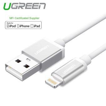 Harga UGREEN 1m Apple MFi Certified 8 Pin USB Lightning Cable Aluminium Case Compatible with iPhone iPad iPod (Silver)