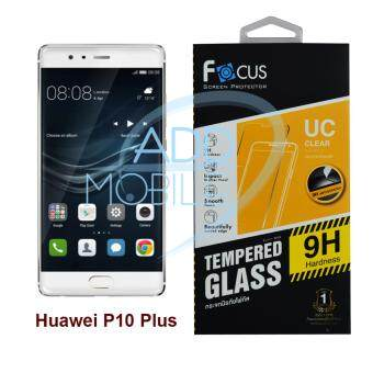 Harga FOCUS ฟิล์มกระจกนิรภัยโฟกัส Huawei P10 Plus (TEMPERED GLASS)