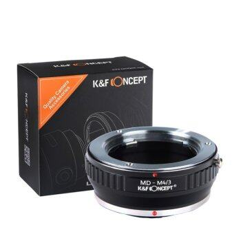 Harga K&F Concept MD to M4/3 Minolta MD to M4/3 adapter