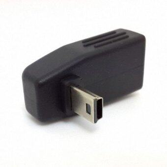 Harga CY 90 degree Down Anlgled OTG USB Female to Mini USB Male Adapter fr Car AUX tablet ChenYang