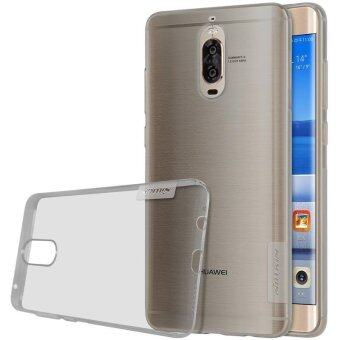 Harga HUAWEI Mate 9 pro Nillkin TPU Transparent soft case for Huawei Mate 9 Pro Nature Series Luxury back cover with Retailed Package (Grey) - intl