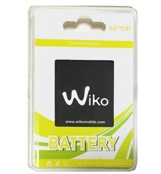 Harga Wiko Phone Battery for LENNY