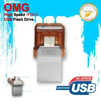 Harga OMG Flash Drive HYH-3 64Gb USB 2.0 Mini High Speed OTG