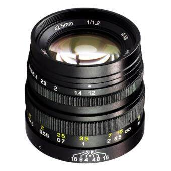 Harga ZY Optics Mitakon Speedmaster 42.5mm f1.2 - intl