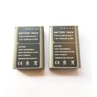 Harga (แพ๊คคู่) จำนวน 2 ก้อน BLN-1 For Olympus แบตเตอรี่กล้อง รุ่น BLN-1 / BLN1 Replacement Battery for Olympus