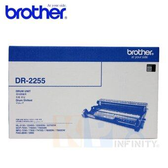 Harga Brother Drum 12,000 Pages รุ่น DR-2255