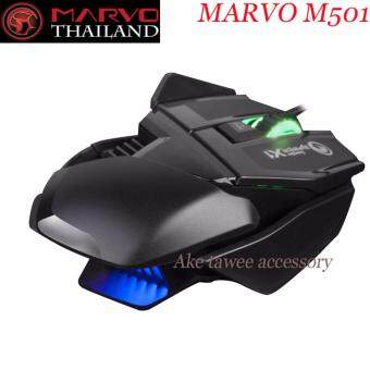 Harga Marvo Born For Gaming Scorpion Emperor M501 (Black)สีดำ