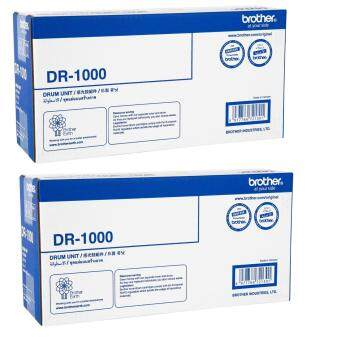 Harga Brother DR-1000 Drum - 2 กล่อง