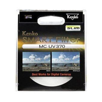 Harga Kenko Smart Filter MC UV370 SLIM 40.5mm